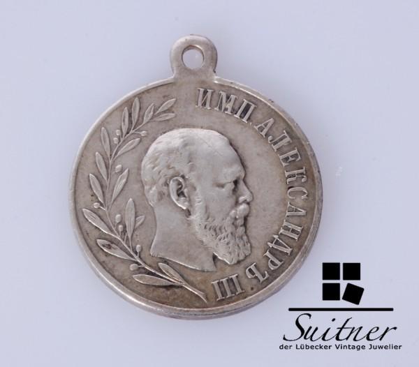 Medaille Zar Nikolaus 1881 - 1894 SS-VZ tragbare AR selten Russland